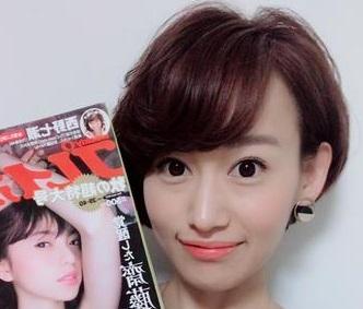 岡田愛マリーの画像 p1_5