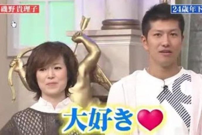 磯野 貴理子 離婚