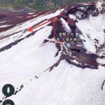 動 富士山 ニコ ニコ生配信中に滑落 富士山7合目で遺体発見