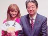 桜を見る会 キャバクラ嬢の愛沢えみりと小川えり招待 インスタ画像