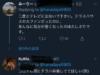 木村花の自殺理由はtwitterでの誹謗中傷か アンチコメントに批判殺到